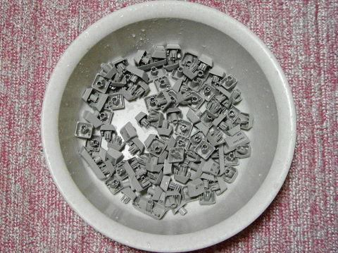 20061004_194847 (1).JPG