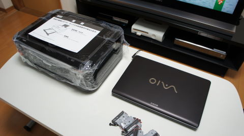 DSC09008.JPG